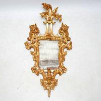 Pair of Antique French Giltwood Mirrors (2 of 14)