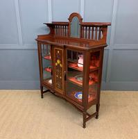 Shapland & Peter Mahogany Display Cabinet (15 of 16)