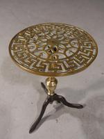 Very Good George III Period Brass Trivet (2 of 5)