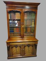 Superb Victorian Mahogany Library  Bookcase (4 of 19)