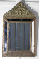 Large Napoleon III French Brass Cushion Mirror (3 of 6)