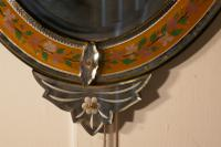 Superb Large Arts & Crafts Venetian Mirror (6 of 7)