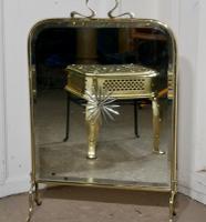 Victorian Art Nouveau Brass & Sunburst Mirror Fire Screen