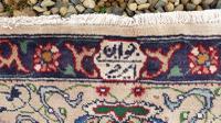 Large Room Size, Signed Antique Persian Tabriz Carpet C1930 (7 of 7)