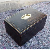 Mid 19th Century Leather Fitted Box (3 of 6)