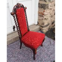 Early Victorian Rosewood Nursing Chair (2 of 7)