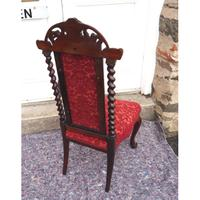 Early Victorian Rosewood Nursing Chair (3 of 7)