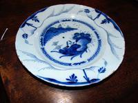 18th Century Bristol Delft Dish (5 of 5)