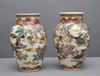 Pair 19th Century Japanese Vases
