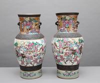 Pair 19th Century Chinese Vases