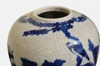 19th Century Chinese Crackleware Jar (3 of 4)