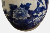 19th Century Chinese Crackleware Jar (4 of 4)