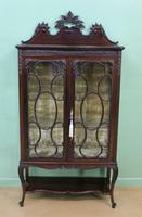 Maple & Co Carved Mahogany Display Cabinet (2 of 13)