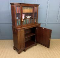 Jas Shoolbred Inlaid Mahogany Bookcase / Cabinet (12 of 15)