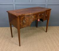 Sheraton Revival Inlaid Mahogany Serpentine Side Table (8 of 12)