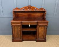 Early 19th Century Mahogany Chiffonier Bookcase (2 of 22)
