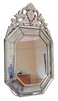 19th Century Large Quality Venetian Glass Overmantle or Wall Mirror (7 of 8)