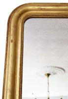 19th Century Quality Gilt Overmantle Wall Mirror (2 of 6)