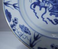 19th Century Blue & White Chinese Ceramic Plate (2 of 7)