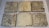 Set of 6 Victorian Minton, Hollins & Co. Biblical Tiles C.1880 (9 of 12)