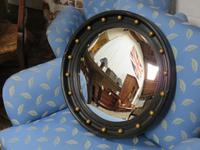 Butlers Porthole Convex Wall Mirror (2 of 7)