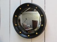 Butlers Porthole Convex Wall Mirror (8 of 8)
