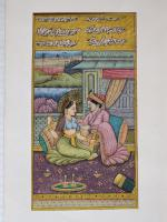 Antique Indian Miniature & Manuscript / Painting 'Prince & Lady in the Palace