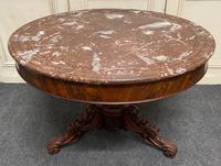 Superb French Gueridon Centre Table