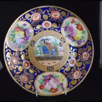 Swansea Porcelain Plate
