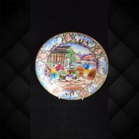 Swansea Mandarin Pattern Plate