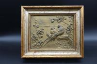 Early 20th Century Cold Cast Bronze Plaque of Two Lovebirds