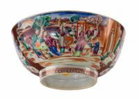 Late 18th Century Oriental Porcelain Bowl with Footed Rim (2 of 5)