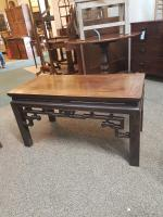 Chinese Coffee Table c.1900