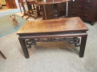 Chinese Coffee Table c.1900 (5 of 6)