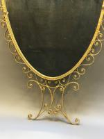 Large French Gilt Mirror c.1930 (3 of 12)