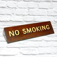'No Smoking' Sign
