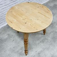 Vintage Cricket Table (4 of 5)