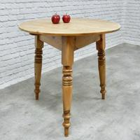 Vintage Cricket Table (3 of 5)