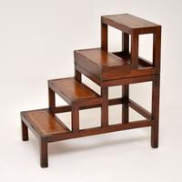 Mahogany & Leather Folding Library Steps / Coffee Table