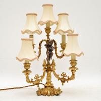 French Gilt Metal Candelabra Table Lamp (2 of 9)
