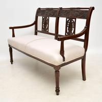 Antique Victorian Carved Mahogany Settee (6 of 11)