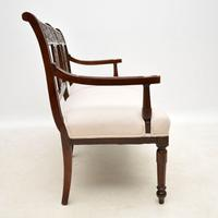 Antique Victorian Carved Mahogany Settee (11 of 11)