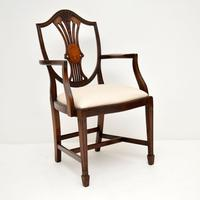 Set of 12 Mahogany Shield Back Dining Chairs (5 of 13)