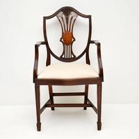 Set of 12 Mahogany Shield Back Dining Chairs (3 of 13)