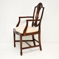 Set of 12 Mahogany Shield Back Dining Chairs (10 of 13)