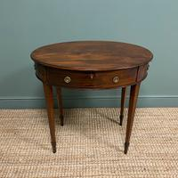 Elegant Victorian Mahogany Antique Workbox / Side Table