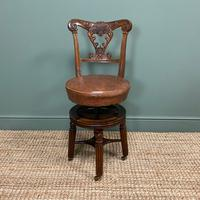 Spectacular Quality Mahogany Antique Revolving Music Chair (3 of 7)