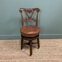Spectacular Quality Mahogany Antique Revolving Music Chair (2 of 7)