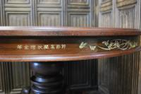 Chinese Solid Rosewood Centre Table (5 of 15)