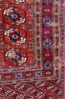 Antique Tekke Turkman Carpet Room Size (4 of 6)